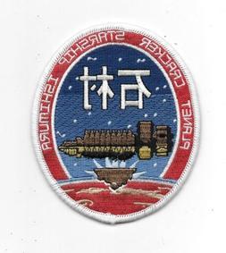 dead space video game starship ishimura logo