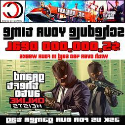GTA V SHARK CARD Xbox One  $5,000,000