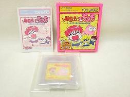 KINGYO CHUIHO 1 Waku Stamp MINT Condition Gameboy Nintendo g
