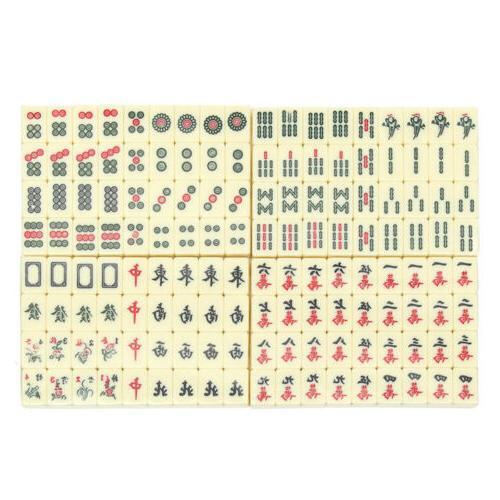 Portable Chinese Box