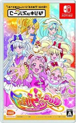 Bandai Namco Games Nari Kids Park HUGtto ! PreCure NINTENDO
