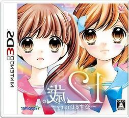 NEW Twelve years old. ~ Diary Koi ~-3DS Popular Anime for gi