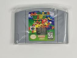 Nintendo N64 Game Super Mario 64 + 7 classic NES games US SE