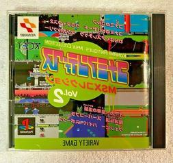 Playstation PS1 Japan Import - Konami Antiques MSX Collectio