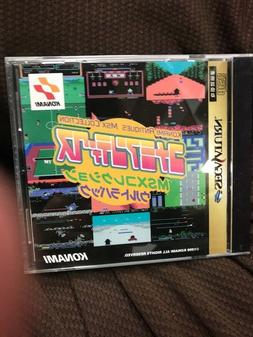 Sega Saturn Konami Antiques MSX Collection Ultra Pack